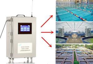 常规五参数水质分析仪/在线多参数水质分析仪-博取仪器DCSG-2099型