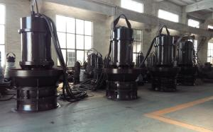 大流量潛水混流泵防洪排澇雨水泵站