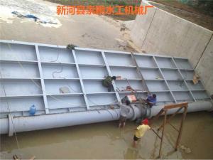 液压合页坝厂家供应