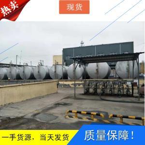 防冻液乙二醇罐车出货,甘醇一车30吨-33吨