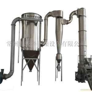 XSG系列旋转闪蒸干燥机 颜料染料烘干机 产品图片