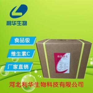 维生素C粉生产厂家 产品图片