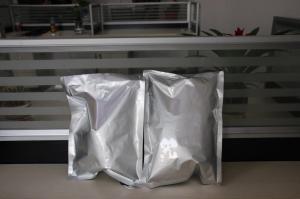 CAS:124-20-9亞精胺原料