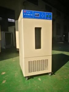 福建  80L生化恒温培养箱,恒温培养箱,上海培因恒温箱