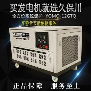 小体积20千瓦静音汽油发电机价格