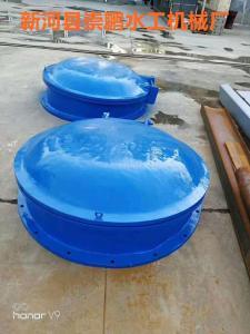 双向止水拍门厂家|鱼塘专用铸铁拍门DN1米