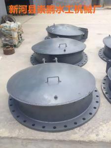 现货销售dn1米的铸铁拍门|圆形拍门厂家价格
