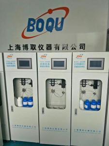 博取仪器总砷在线检测仪TAsG-3057型 厂家直销