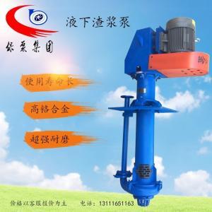 SP高鉻合金渣漿泵 耐酸堿防腐蝕雜質污水泵脫硫離心化工泵