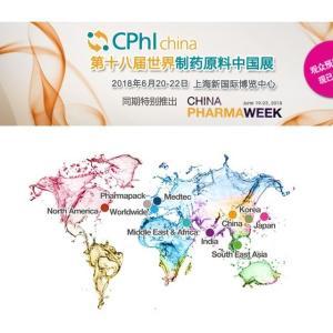 世界医药合同定制服务中国展ICSE China