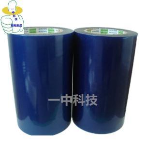 LED芯片固晶翻晶膜 晶圆蓝膜 尺寸定做