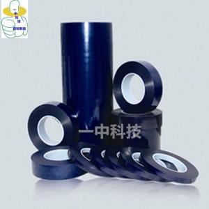 批發電鍍藍膜 耐酸堿沉鍍金保護 沉金膠帶