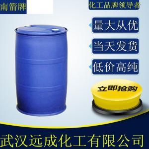 没食子酸(一水)5995-86-8现货提供 产家直销 |5995-86-8