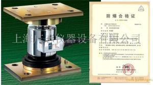 工程专用称重测力传感器300吨到1000吨测力传感器