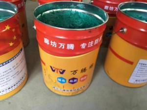 乙烯基酯树脂玻璃鳞片胶泥施工技术