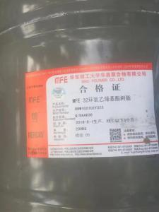 上海華昌乙烯基樹脂玻璃鱗片膠泥生產廠家