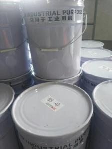 辽宁环氧树脂玻璃鳞片胶泥涂料生产厂家