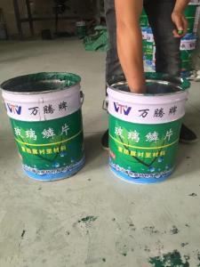 辽宁玻璃鳞片防腐施工厂家施工方案