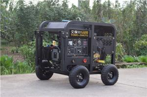 190A汽油发电电焊机YOMO-190GTQ