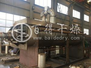 氧化铝干燥机  氧化铝烘干机