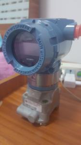 羅斯蒙特3051CD1A差壓變送器