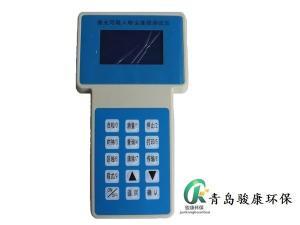 激光可吸入粉塵連續檢測儀