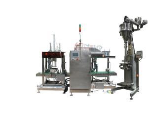 全自动真空包装机选择-上海强牛包装机械