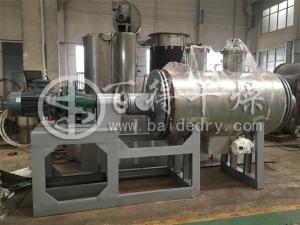 真空耙式干燥机 ZPG-1000耙式干燥机