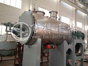 真空耙式干燥机 ZPG-1500耙式干燥机