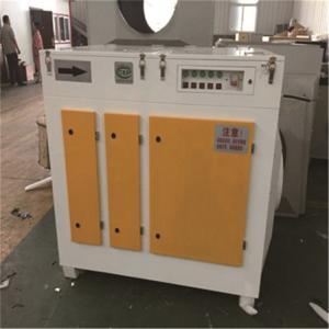滄州廠家光氧催化凈化器噴涂印刷用環保設備