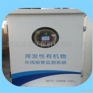 河北清大環保機械廠家供應揮發性Voc在線監測報警設備
