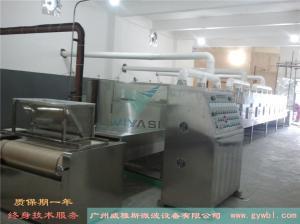 硫酸锰烘干机设备特点