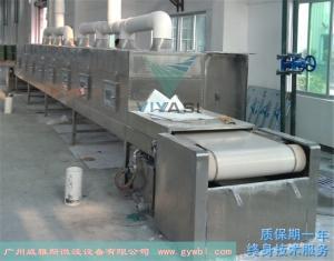 微波磷酸铁锂烘干机