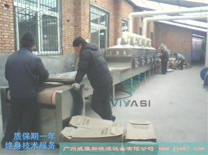 氢氧化镍干燥设备优点