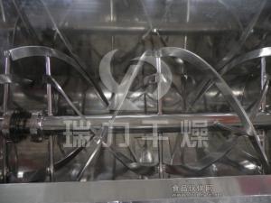 新材料混合机 螺带混合机