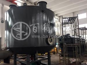 硫化促进剂DZ真空干燥机    二甲苯溶剂蒸发干燥机