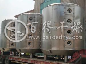 工业废盐烘干机  盘式干燥机