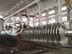 桨叶耙式真空干燥机  新型耙式干燥机