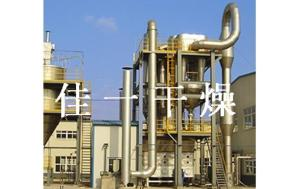 QG-硼酸气流干燥机