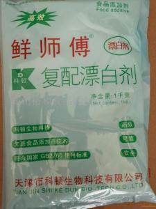 河南郑州鲜师傅复配漂白剂厂家