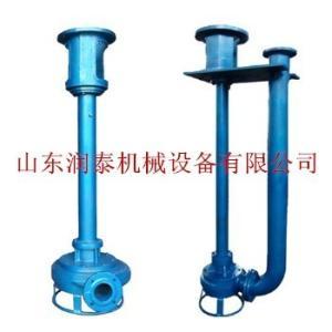 化工沉淀池液下攪拌渣漿泵,液下泥砂泵