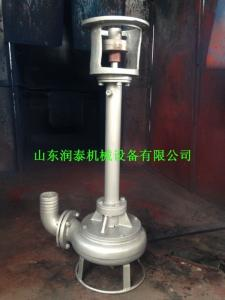 立式长轴料浆泵,不锈钢长轴液下渣浆泵