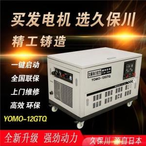 新品10kw静音汽油发电机