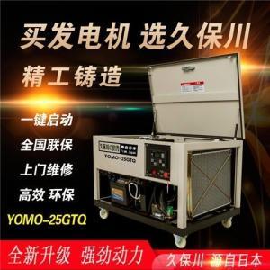 低噪音30千瓦汽油发电机