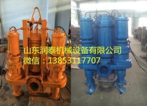 化工環保高濃度潛水砂漿泵,6寸攪拌抽濃漿泵