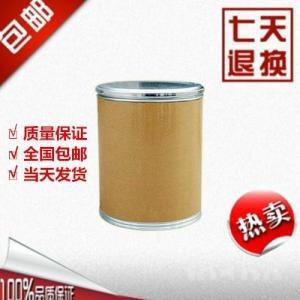 合成辣椒素#2444-46-4原料厂家/用法用量