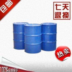 丁香油#8000-34-8#原料厂家直销