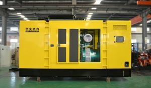 自动系列沃尔沃柴油发电机组处于经济转速区