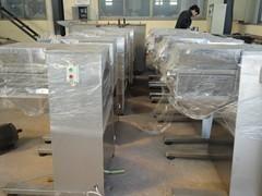 黄秋葵专用摇摆式制粒机,小型摇摆式颗粒机,厂家供应 产品图片