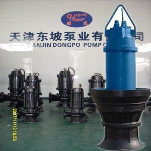 天津不锈钢轴流泵